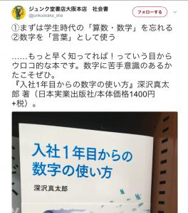 スクリーンショット 2018-04-06 15.40.21