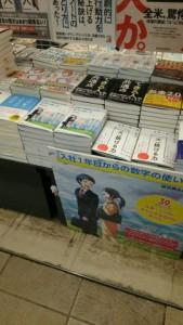 BX上野店_2