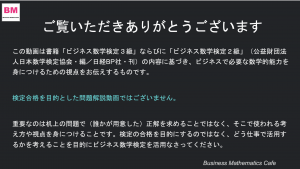 スクリーンショット 2019-07-02 10.33.30
