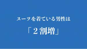 スクリーンショット 2019-07-05 11.39.01