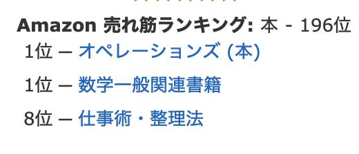 スクリーンショット 2019-09-24 16.51.33