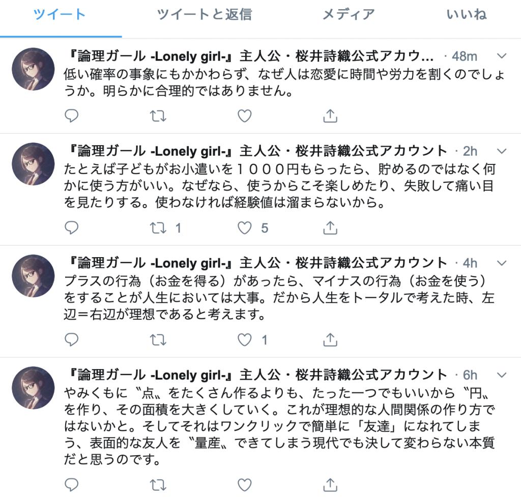 スクリーンショット 2019-10-05 11.56.56
