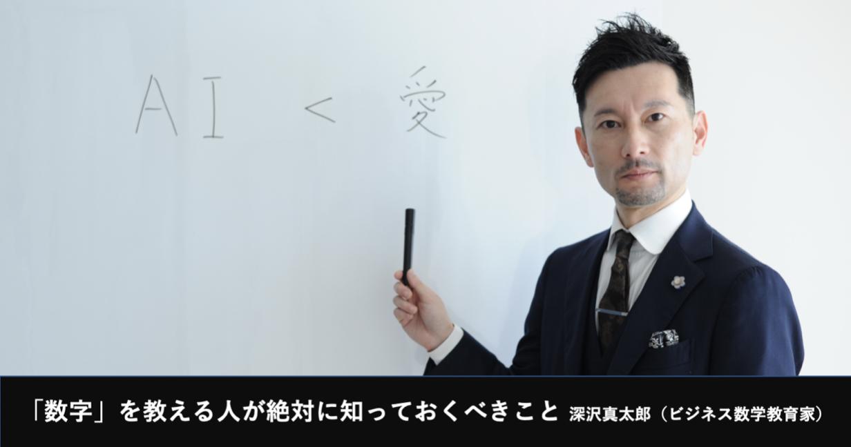 スクリーンショット 2020-02-01 11.15.09