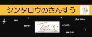 スクリーンショット 2020-04-01 14.10.34