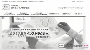 スクリーンショット 2020-04-08 21.46.52