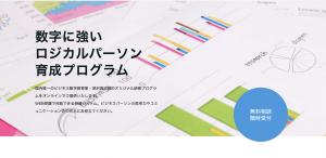 スクリーンショット 2020-05-03 14.19.36