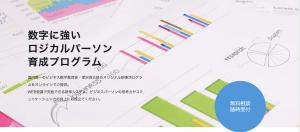 スクリーンショット 2020-06-26 21.31.38