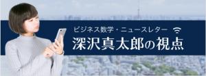 スクリーンショット 2020-07-01 11.14.29