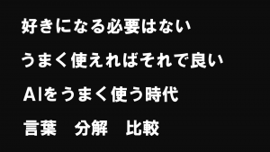 スクリーンショット 2021-02-03 21.53.29