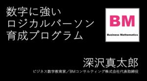 スクリーンショット 2021-02-18 9.48.20