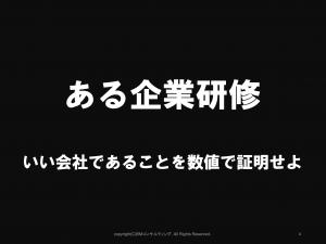 スクリーンショット 2021-03-31 18.56.32