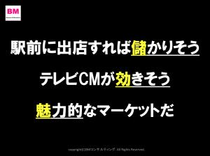 スクリーンショット 2021-04-13 18.23.42