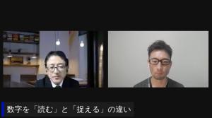 スクリーンショット 2021-04-13 21.53.55