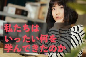 スクリーンショット 2021-04-21 12.13.01